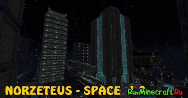 Norzeteus Space (FutureSpace) - космические текстуры будущего [1.13.2] [1.12.2] [128x] [64x]