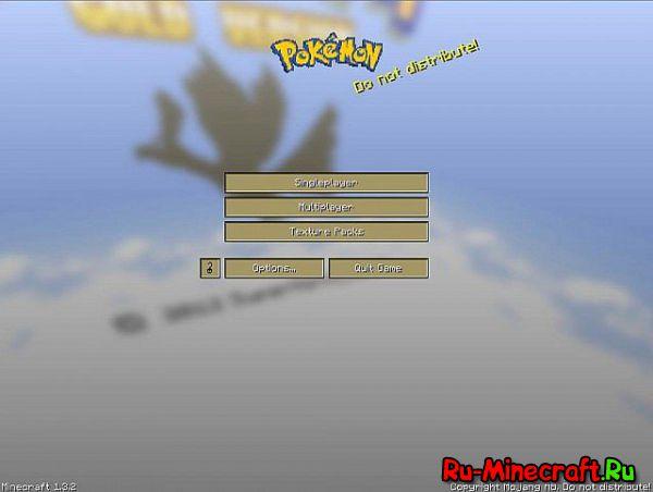 [1.8.1][16x] Pokemon Gold - ЭТО ЧТО ЗА ПОКЕМОН?