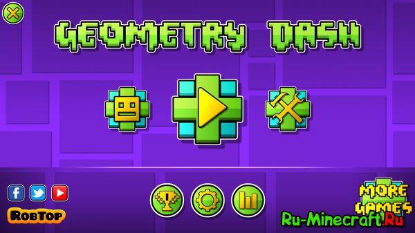[Windows/MAC/Android/iOS] Geometry Dash — Затягивающий платформер