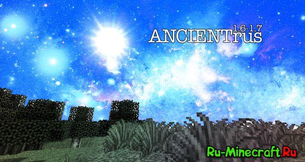 [1.6-1.7][16px] AncientPACK_RUS - интересный ресурспак
