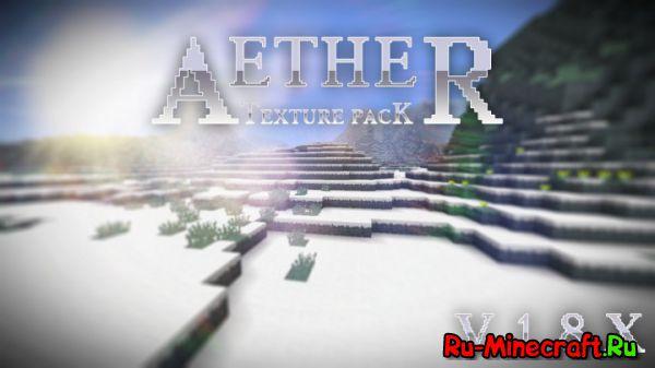 [1.8.1][16x] Aether - Добро пожаловать в Рай!