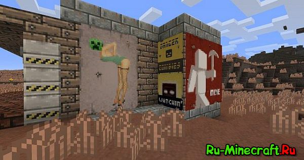 [1.8.1][16x] Industrial Wasteland - Фаллаут?