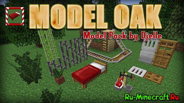 [1.8][16x] Model Oak v2.1 - Пак моделей