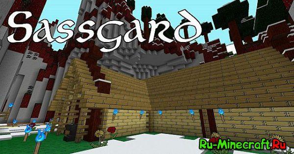 [1.8.1][128x] Sassgard - Кто это рисовал?