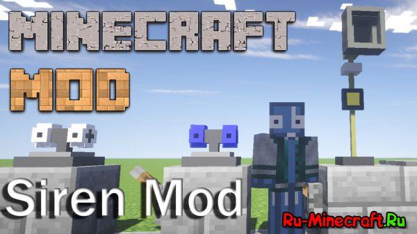 [1.7.10] minecraft_SIRENmod