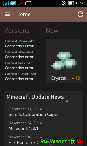 [Programm][Android]CleverBook for Minecraft