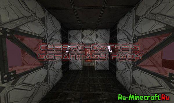 [1.8.1/1.9.2][128x] Cyberghostde's Scifantasy Pack - Постапокалипсис
