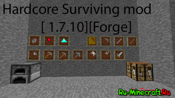 [1.7.10] HardcoreSurvivingMod (Alpha) - почувствуй хардкор!