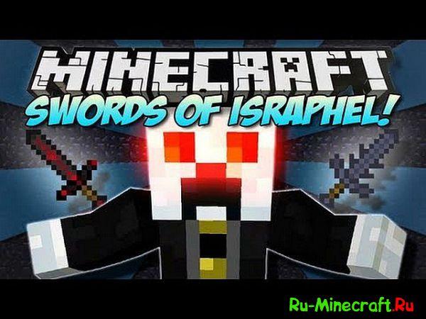 [1.7.2-1.7.10]Swords of Israphel - Самурай :j