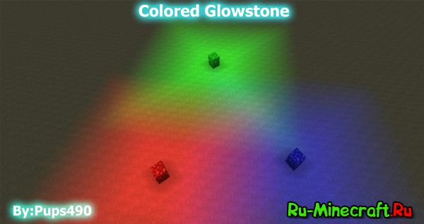 [Mod][1.7.10] Colored Glowstone