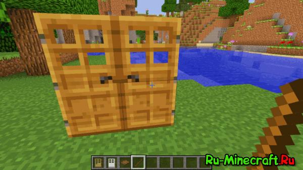 [1.6.4-1.7.10] Double Doors - Открывай две двери сразу