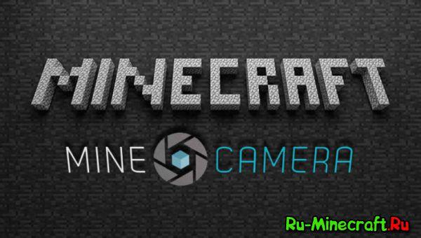 [1.7.10] MineCamera — Сними сериальчик...