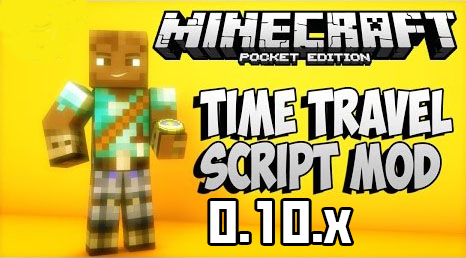 [PE][0.10.x] Time travel Mod - Контролируй время!