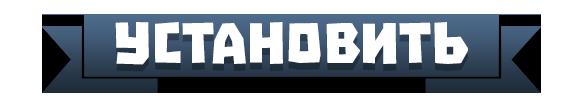 [1.7.10] ScoutCraft - скауты