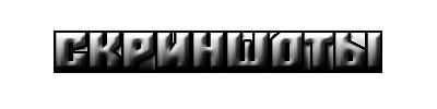 [Client][1.7.10] Магическая сборка от Just_Lemon