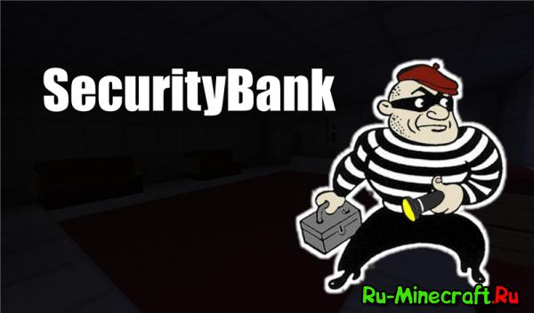 [MAP][1.7.10] SecurityBank