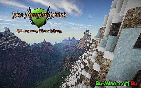 Pumpkin Patch - Средневековые текстуры [1.12|1.11|1.10.2][32x]