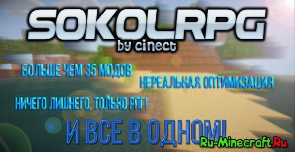 [Client][1.7.10] SOKOLRPG - Рпгшный разгром