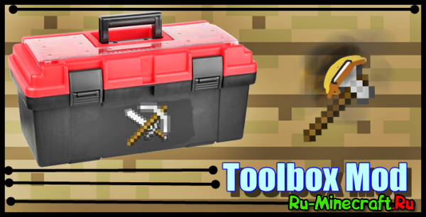 [1.7.10] Toolbox Mod - нужная вещица!
