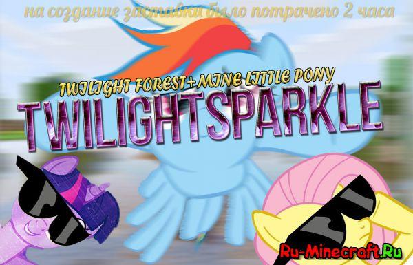 [Сlient][1.7.10] TwilightSparkle - TwilightForest+MLP