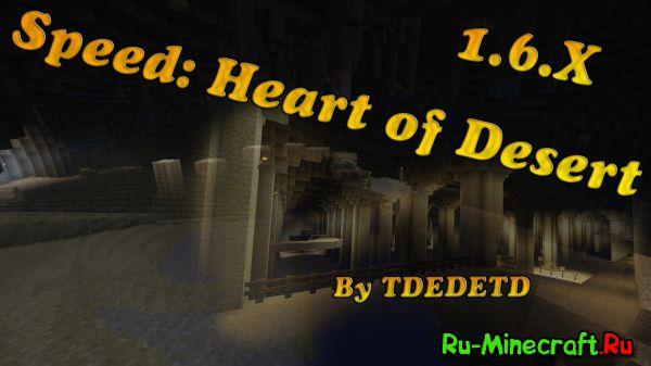 [Карта][1.8.8] Speed: Heart of Desert