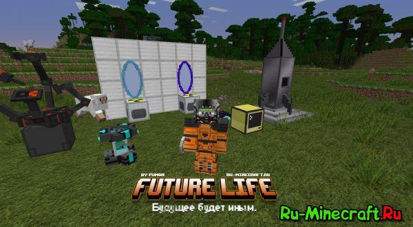 [1.6.4][Client] FutureLife — Наше будущее