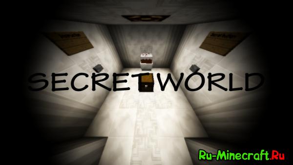 [Map][17.10-1.8] SecretWorld - Секретный мир