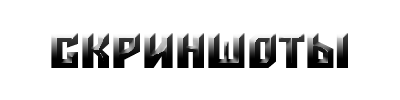 Dragonic Parkour Challenge II - Офигенная паркур карта [Map][1.8]