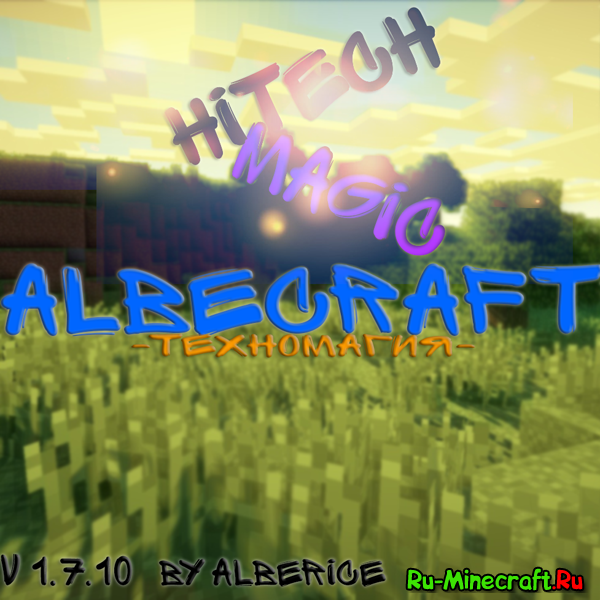 [Client][1.7.10] AlbeCraft by Alberice - Техномагия