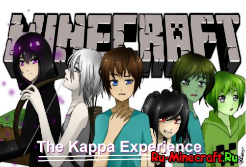 [1.7.10] The Kappa Experience — Смайлики из Twitch
