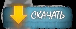 [1.8] Сундук с реалистичным ключом!