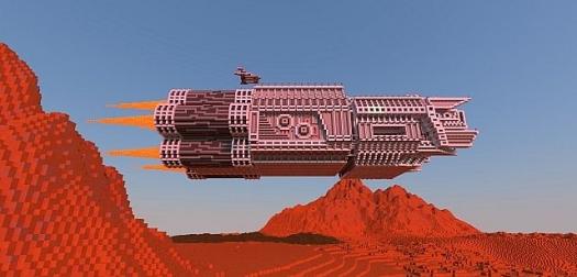 [Map][1.7.10,1.8] Arcanious Spaceship - космический корабль