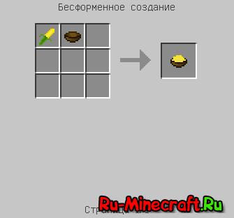 MasterChef - Повар в деле [1.11.2-1.7.2]