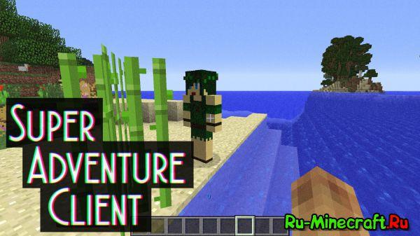 [Клиент][1.7.10] SuperAdventureHitech_Client