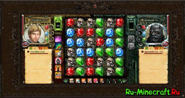 [Игра] ТехноМагия - хорошая стратегия
