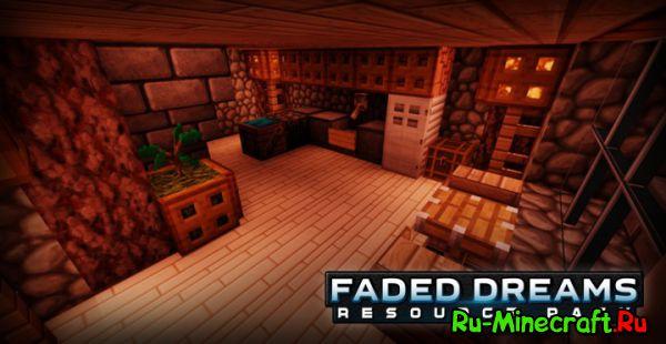 [1.6-1.8.1][64x64] Faded Dreams — Уютный ресурс-пак