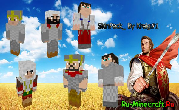 [Skin-Pack] Warriors_Of_Russ! \\ Воины Руси!