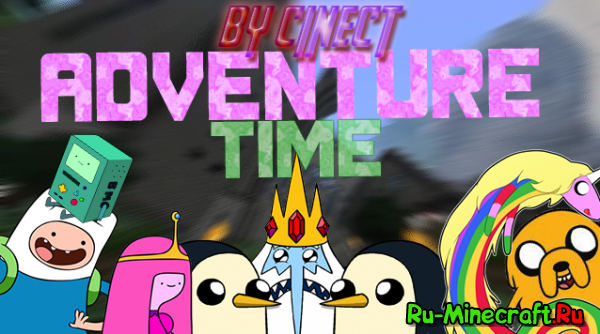 [Client][1.6.4] Adventure Time With Updates