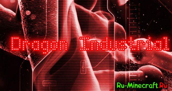 [1.7.10] Dragon Industrial - техническая сборка