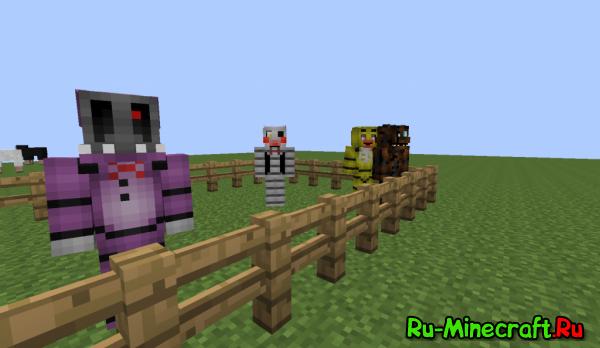 [1.7.10] FreddyCraft — Они придут за тобой...