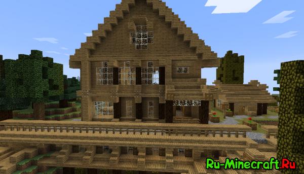 [Карта][1.8/1.7.10] Huge Mansion - большое дом