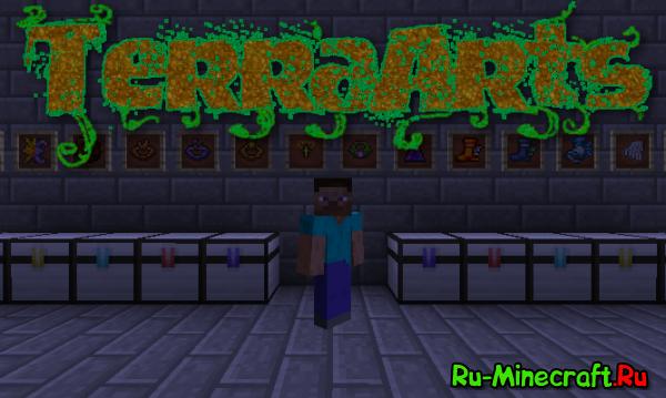 [1.6.4-1.7.10] Terra Arts - Артефакты из Террарии!