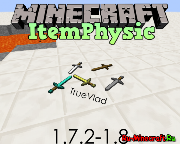 ItemPhysic  Full + Lite - Физика [1.16.2] [1.15.2] [1.12.2] [1.11.2] [1.10.2] [1.8.9] [1.7.10]