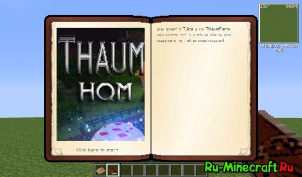 [Клиент][1.7.10][UPD] ThaumFarm - Хардкордная фермерско-магическая сборка