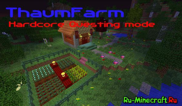 [Клиент][1.7.10] ThaumFarm HQM v1.2 - фермерско-магическая сборка с квестами