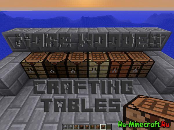 [1.8] More Wooden Crafting Tables - верстаки из разных видов деревьев