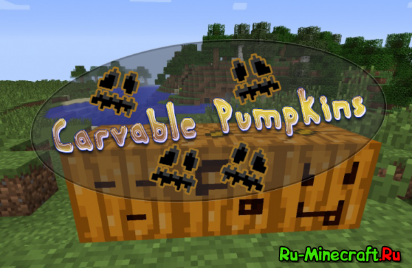 Carvable Pumpkins Mod - тыквы [1.12.2] [1.11.2] [1.10.2] [1.8] [1.7.10]