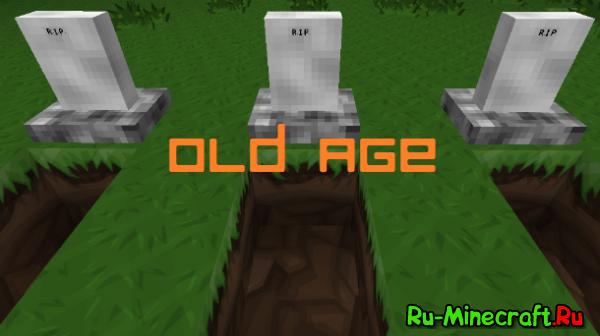 [Plugin] Old Age - хардкор плагин