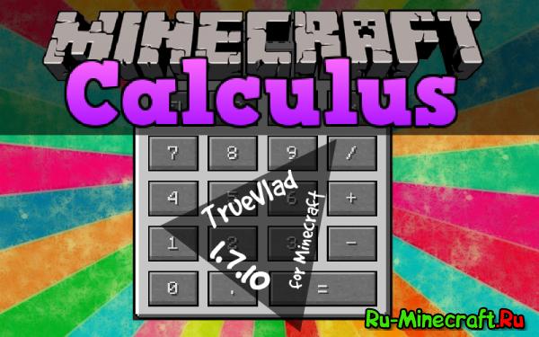 Calculus - Калькулятор в Minecraft [1.7.10]
