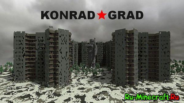 [Map] Konradgrad - Разрушенный советский город